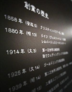 _201606131