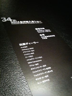 201606135