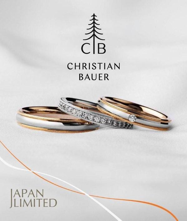 japan limited